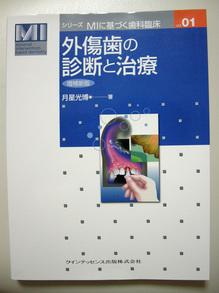 DSCN4482.jpg