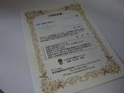 DSCN5026.JPGのサムネール画像