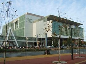 300px-Fukuoka_international_congress_center.jpg