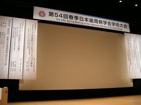 DSCN5594.JPGのサムネール画像
