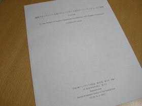 DSCN5857.JPG