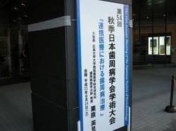 DSCN6102.JPG
