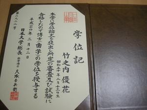 DSCN6688.JPG