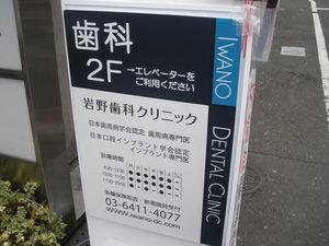 DSCN6804.JPG