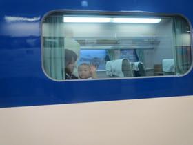 IMG_0236.JPGのサムネイル画像