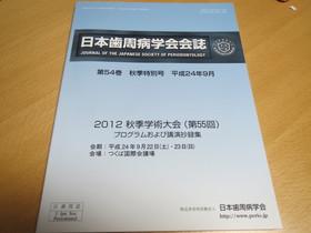 IMG_0863.JPGのサムネイル画像