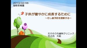 予演会.png