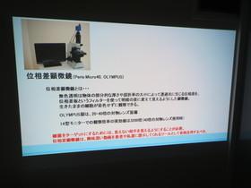 IMG_3129.JPGのサムネイル画像