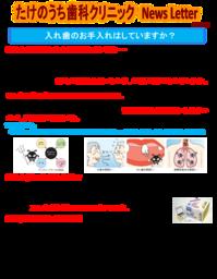 図2.pngのサムネイル画像