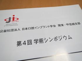 IMG_3448.JPG