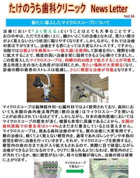 news.jpgのサムネイル画像