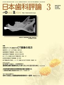 dr_1003.jpg